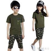男童迷彩服套裝 夏裝兒短袖兩件套小學生軍訓演出服軍裝夏令營女童 DR17536【男人與流行】