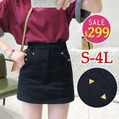 BOBO小中大尺碼【56531】中腰鬆緊皮標籤褲裙 S-4L
