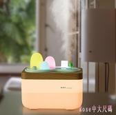 USB充電香薰燈 創意超聲波噴霧加濕器家用個性室內臥室 DR23034【Rose中大尺碼】