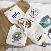 女款手提包側背包帆布包大容量輕便手提袋子【邻家小鎮】