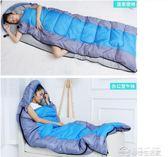 睡袋成人戶外旅行室內雙人其他尺寸請聯繫客服lineigo  夢想生活家
