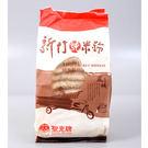 【聖光牌】100%純米米粉  350g...