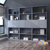 書櫃北歐書架書櫃簡約現代落地置物兒童收納組合帶門書櫥飄窗櫃子定制 XW