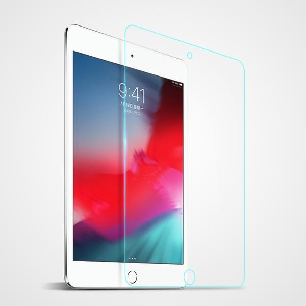 抗藍光 iPad 10.2 10.9 Pro 10.5 11 12.9 2021 Mini Air 2 3 4 5 6 7 8 平板保護膜 滿版 螢幕保護貼 鋼化玻璃貼