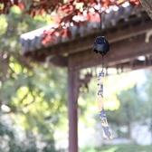 貓頭鷹風鈴不苦勞風鈴日式風鈴鑄鐵掛件陽台裝飾花園酒吧日料裝飾