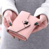 新款錢夾女韓版潮時尚簡約純色百搭大氣春季學生短款錢包