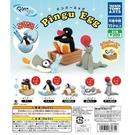 正版 T-ARTS Pingo Egg 企鵝家族環保扭蛋 扭蛋公仔 扭蛋 轉蛋 全套5款 COCOS TU002