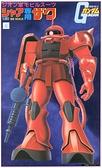 鋼彈模型 FG 1/60 夏亞專用 薩克2 II 機動戰士0079初代鋼彈 TOYeGO 玩具e哥