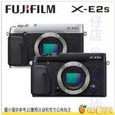 12期零利率 送64G+副電+原廠腳架+相機包等9好禮 富士 Fujifilm X-E2s BODY 恆昶公司貨 XE2S 文青 復古