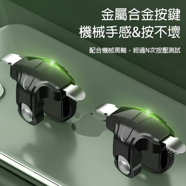【妃航】HX/透明款+手柄 手遊 手機用 風扇/散熱 支架 握把/手把/手柄/控制器 吃雞神器/荒野求生