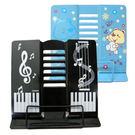 【DB190】鐵製 卡通 鋼琴鍵盤 看書架 兒童讀書架(不挑款)★EZGO商城★