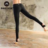 瑜伽褲 踩腳瑜伽褲女緊身高腰長褲專業瑜伽服健身褲2018新款健身房運動褲 全館免運