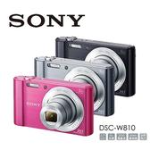 SONY DSC-W810 高畫質數位相機