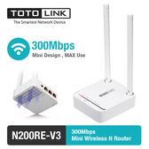 [哈GAME族]免運費 可刷卡 TOTOLINK N200RE 300M 無線寬頻分享器 300Mbps 5dbi天線 WDS中繼