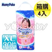 滿意寶寶 Mamy Poko 輕巧褲/輕巧穿/紙尿褲/褲型紙尿布 XL (30片x4包) -女孩用