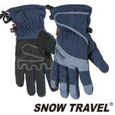 【SNOW TRAVEL 雪之旅】100%英國Ski-Dri 防水透氣超薄手套『深藍』AR-73保暖手套.機車手套