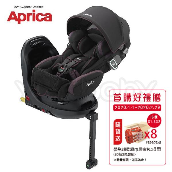 愛普力卡 Aprica Fladea grow ISOFIX All-around Safety 平躺型臥床椅/安全座椅-山杉 (送 濕巾80抽3入x8串)