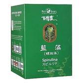 綠源寶~百信度明日藍藻(螺旋藻)錠3公克×60包/盒