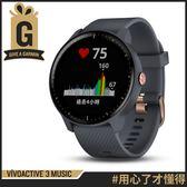 Garmin vivoactive 3 Music GPS音樂智慧腕錶