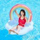 彩虹雲透明亮粉泳圈 120CM 游泳圈 雲朵 彩虹 夢幻造型 直播小物 度假 游泳 成人泳圈