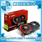 MSI 微星 GeForce GTX 1...