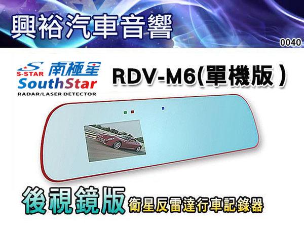 【南極星】RDV-M6 1080P 衛星測速+行車記錄 後視鏡一體機*單機版