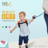 紐貝樂兒童防走失牽引繩帶鎖手腕寶寶防丟失手腕防丟繩安全帶 全館免運