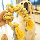 發聲咬繩玩具 寵物棉繩玩具幼犬拉布拉多泰迪柯基互動耐咬 宜室家居