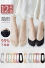 船襪 船襪女淺口隱形春夏季薄款夏天純棉底防滑不掉跟襪子女短襪ins潮 夢藝家