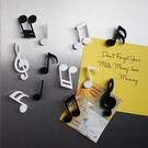 [拉拉百貨]音符造型 冰箱磁鐵 創意磁鐵6入組 冰箱 磁鐵 特色磁鐵