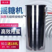 搖蜜機搖蜜機小型蜂蜜搖糖機可定304全不銹鋼加厚中蜂甩蜂密機養蜂工具 台北日光 NMS