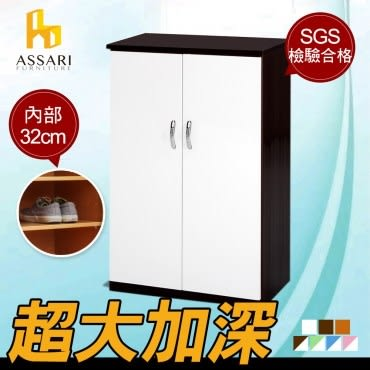 ASSARI-水洗塑鋼雙門鞋櫃(寬65深37高112cm) 胡桃+白