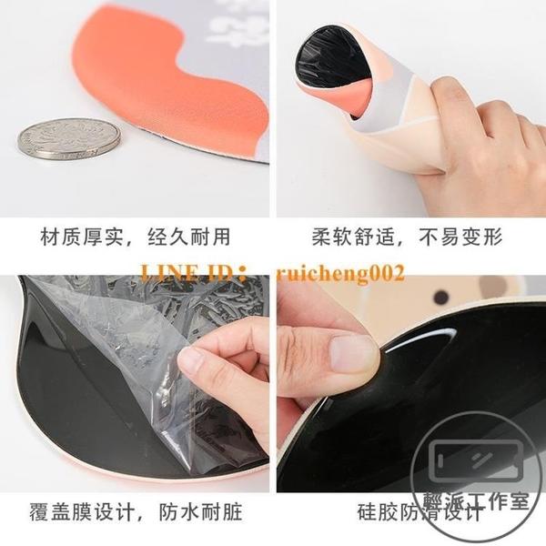 滑鼠墊可愛護腕鼠標墊柯基辦公硅膠墊子手托護手腕軟墊腕托【輕派工作室】