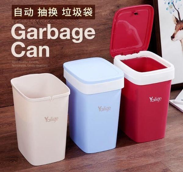 自動換袋垃圾桶家用客廳臥室衛生間廚房辦公室大號創意衛生桶紙簍YS 【七夕搶先購】