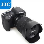 遮光罩 JJC佳能EW-73D配件EOS 80D 77D相機鏡頭18-135 USM遮光罩67mm反裝聖誕節