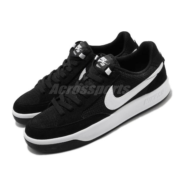 Nike 滑板鞋 SB Adversary 黑 白 麂皮 男鞋 女鞋 復古 運動鞋 休閒鞋 【ACS】 CJ0887-001