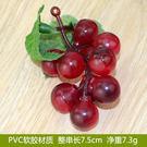仿真水果小葡萄串迷你小葡萄冰箱貼居家裝飾...