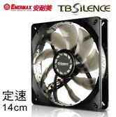 新竹【超人3C】保銳 ENERMAX 14公分 電腦風扇 靜蝠 UCTB14B