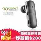 【BF0014】高階商務藍芽,A2DP藍芽耳機(3.0)可支援MP3撥放、音樂接聽