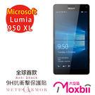 Moxbii Microsoft Lumia 950 XL 抗衝擊 9H 太空盾 Plus 螢幕保護貼