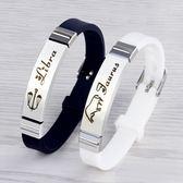 十二星座男士手鍊日韓版潮男個性男女情侶手環首飾可刻字