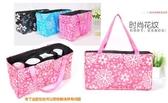 韓版手提彩色花朵時尚多功能萬用收納袋媽媽14格整理袋/包中包袋中袋