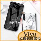 Vivo Y17 Y12 Y19 S1 V15 V17 Pro Y15 2020 大理石紋玻璃背殼 防刮保護殼 黑色包邊手機殼