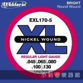 【貝斯弦】美國D Addario EXL170-5 貝斯五弦 (0.45~130)