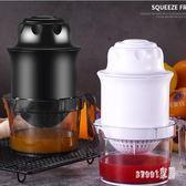 榨汁機 手動石榴多功能簡易家用水果壓橙器迷你小型炸檸檬杯便攜擠 df4919 【Sweet家居】