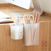 2個裝 粘貼掛式小筆筒辦公桌收納筒簡約桌面收納盒【櫻田川島】