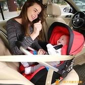 嬰兒提籃式兒童安全座椅新生兒寶寶汽車用睡籃便攜車載搖籃【小橘子】