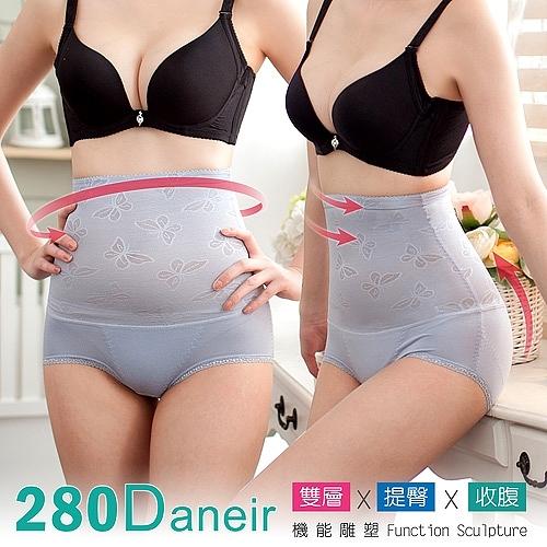 束褲  280D高腰雙層機能美體提臀鎖邊無痕三角塑褲M-XXL(灰藍色)【Daima黛瑪】