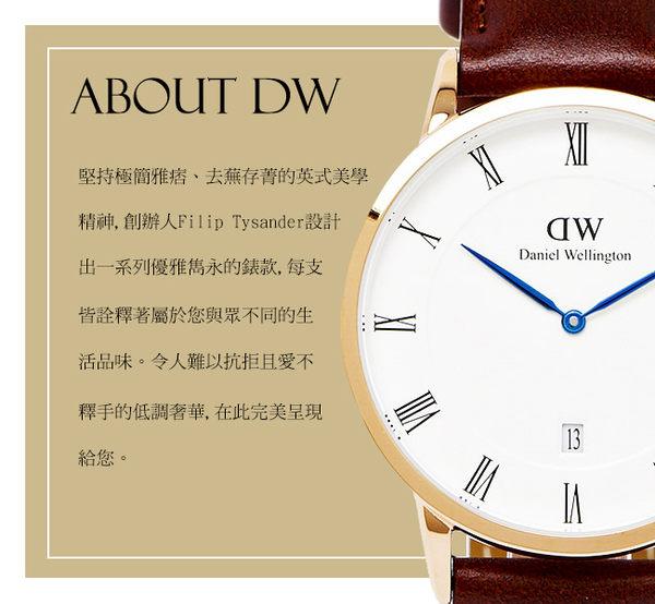 DW Daniel Wellington 玫瑰金水鑽女錶(DW00100076)-白/34mm