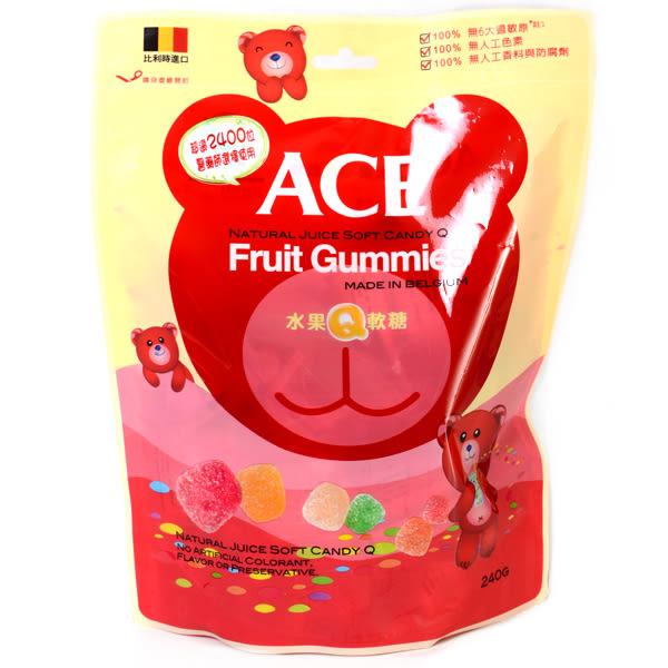 【ACE】水果Q軟糖量販包 240g